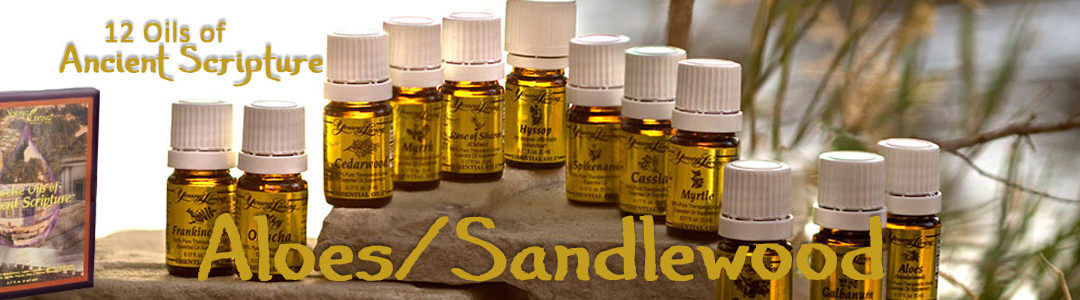 Aloes/Sandlewood Essential Oils